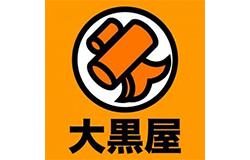 大黒屋のロゴ